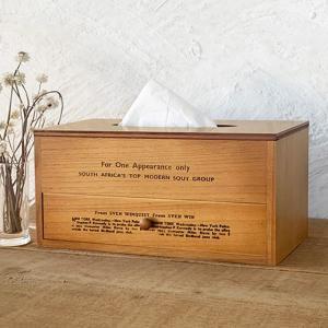 ティッシュカバー/ティッシュボックス/シンプル ティッシュケース 引き出しつき おしゃれ 木製/日本製/BREA|brea-interior