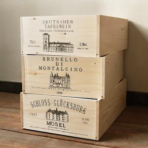 ワイン木箱 収納 ストッカー ワインボックス 小 インテリア 木製 BREA|brea-interior