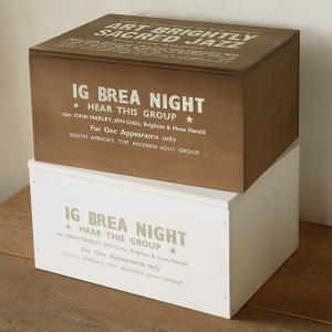木箱 アンティーク 収納ボックス 木製 蓋付き No.6大ダークブラウン 裁縫箱 救急箱 BREA|brea-interior