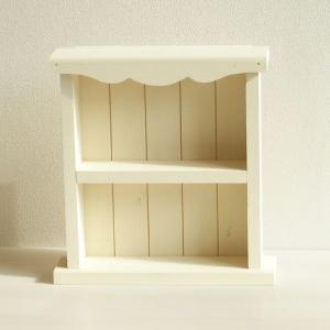 飾り棚 ラック シェルフ 木製 カントリー棚小 クリーム ディスプレイ/BREA|brea-interior