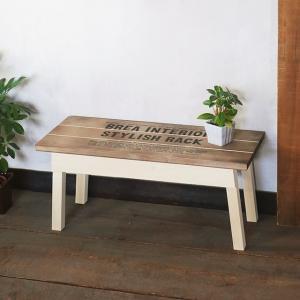 北海道で製作しています。 オシャレなアンティーク加工のダークブラウンの天板。 小型のミニテーブルは観...