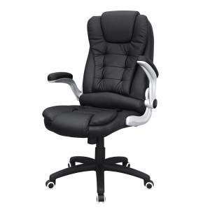 SONGMICS オフィスチェア デスクチェア 社長椅子 パソコンチェア ロッキング 座面昇降 ハイバック(約70cm) 跳ね上げ肘掛け PUレザー NOBG51B|break19