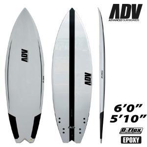 サーフボード ショート アドバンス / ADVANCED WING STEALTS 5'10  6'0  D-FLEX カーボン サーフィン 営業所止め 送料無料|breakout