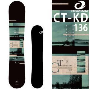 19-20 OGASAKA / オガサカ CT-KD 132 キッズ ユース 子供用 板 スノーボード 予約商品 2020 breakout