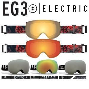 17-18 ELECTRIC / エレクトリック EG3 メンズ レディース  ゴーグル スノーボード スキー 2018 型落ち|breakout