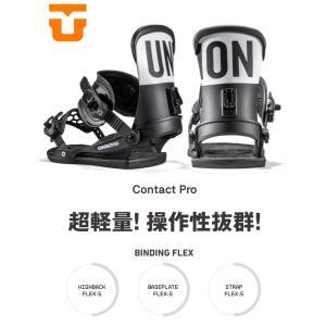 18-19 UNION/ユニオン CONTACT PRO コンタクトプロ メンズ ビンディング バインディング スノーボード 2019|breakout|02
