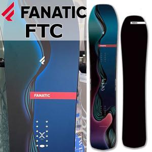 17-18 FANATIC / ファナティック FTC カービング メンズ レディース 板 スノーボード 2018 型落ち|breakout
