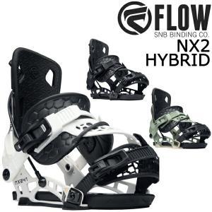 18-19 FLOW/フロー NX2 HS エヌエックス メンズ レディース ビンディング バインディング スノーボード 2019 型落ち|breakout