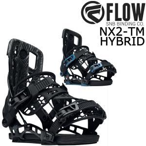 18-19 FLOW/フロー NX2-GT HS エヌエックス メンズ レディース ビンディング バインディング スノーボード 2019 型落ち|breakout
