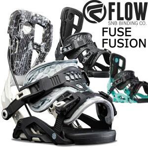 19-20 FLOW / フロー FUSE-GT FUSION フューズ メンズ レディース ビンディング バインディング スノーボード 予約商品 2020|breakout