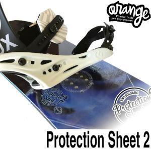 ORANGE / オレンジ KNIT COVER ピンテールニットカバー スノーボードケース パウダーボード ソールカバー ソールガード|breakout