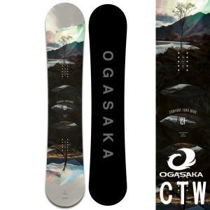 19-20 OGASAKA / オガサカ CT-L リミテッド メンズ レディース 板 スノーボード 予約商品 2020|breakout