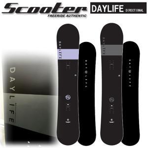 19-20 SCOOTER/スクーター DAYLIFE デイライフ パウダー メンズ レディース 板 スノーボード 予約商品 2020|breakout
