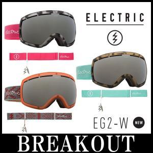 16-17 ELECTRIC / エレクトリック EG2-W レディース ゴーグル スノーボード スキー スノボ 型落ち|breakout