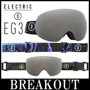 16-17 ELECTRIC / エレクトリック EG3 メンズ レディース ゴーグル スノーボード スキー スノボ 型落ち|breakout