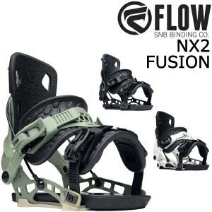 18-19 FLOW/フロー NX2 FS エヌエックス メンズ レディース ビンディング バインディング スノーボード 2019 型落ち|breakout