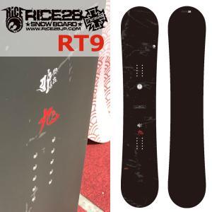 19-20 RICE28/ライス RT9 グラトリ メンズ 板 スノーボード 予約商品 2020|breakout