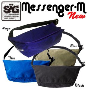 SAGLifeサグライフ NEW MESSENGER-M  ニューメッセンジャーエム  メッセンジャーバッグ|breakout
