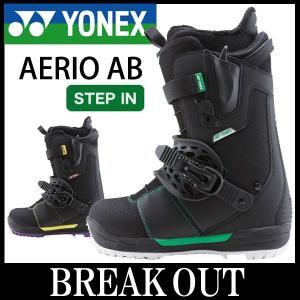 16-17 YONEX / ヨネックス AERIO AB ステップイン メンズ レディース ブーツ スノーボード 2017 型落ち