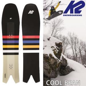 19-20 K2/ケーツー COOL BEAN クールビーン メンズ 板 スノーボード 予約商品 2020|breakout