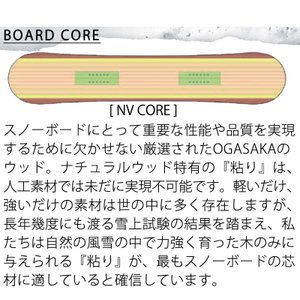 19-20 OGASAKA / オガサカ CT-S メンズ レディース 板 スノーボード 予約商品 2020|breakout|04
