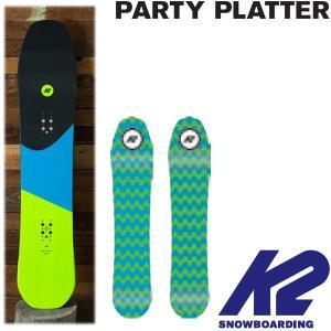 18-19 K2/ケーツー PARTY PLATTER パティープラッター メンズ 板 スノーボード 2019 型落ち|breakout