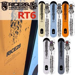 19-20 RICE28/ライス DIVERSE ディバース グラトリ メンズ 板 スノーボード 予約商品 2020|breakout