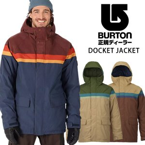 17-18 BURTON / バートン DOCKET JAC...