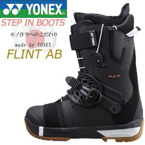 19-20 YONEX / ヨネックス FLINT-AB フリントアキュブレイド メンズ レディース ステップインブーツ スノーボード 2018|breakout