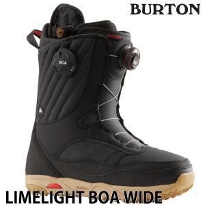 18-19 BURTON/バートン LIMELIGHT BOA ライムライト レディース ボア ブーツ スノーボード 2019 型落ち|breakout