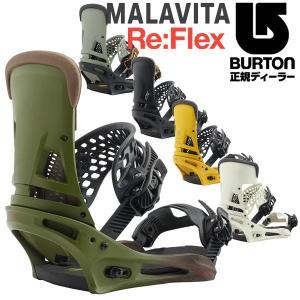 18-19 BURTON/バートン MALAVITA RE:FLEX マラビータ メンズ ビンディング バインディング スノーボード 2019 型落ち|breakout