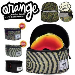 ORANGE オレンジ GOGGLE CASE ゴーグルケース スノーボード スキー|breakout