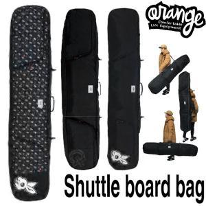 ORANGE / オレンジ SHUTTLE BOARD BAG スノーボードケース|breakout