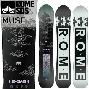19-20 ROME SDS / ローム AGENT エージェント グラトリ メンズ 板 スノーボード 予約商品 2020 breakout