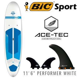 取り寄せ商品 2018 スタンドアップパドルボード Bic / ビック SUP 11'6 ×32.5 PERFORMER ACE-TEC WHITE Ref:101250 営業所止め サップ breakout