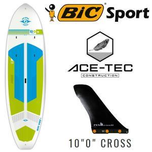 取り寄せ商品 2018 スタンドアップパドルボード Bic / ビック SUP 10'0 ×33.0 CROSS ACE-TEC Ref:101251 サップ|breakout
