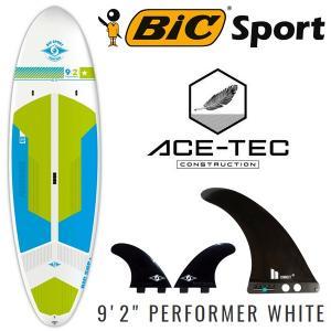 取り寄せ商品 2017 スタンドアップパドルボード Bic / ビック SUP 9'2 ×31.5 PERFORMER ACE-TEC WHITE Ref:101245 サップ breakout