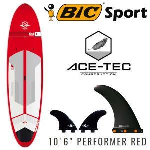 2018 スタンドアップパドルボード Bic / ビック SUP 10'6 ×31.5 PERFORMER ACE-TEC RED Ref:101246 営業所止め|breakout
