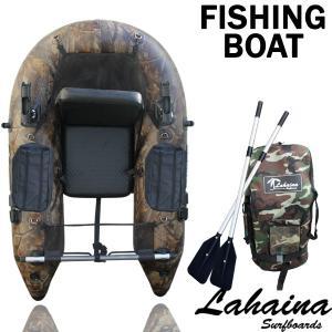 フローター カモ ラハイナ/LAHAINA ロッドホルダー付き バス釣り用ボート インフレータブル ブラックバス U型フロート バスボート 2月末入荷 予約商品
