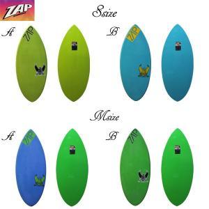 スキムボード ZAP/ザップ BOOMHOWER CARBONモデル Sサイズ Mサイズ|breakout