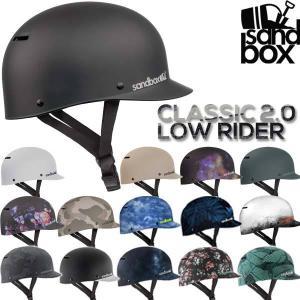 即出荷  SANDBOX/サンドボックスヘルメット CLASSIC 2.0 LOW RIDER ツバ付き ウェイク スノーボード スケート スキー メンズ レディース キッズ プロテクター|breakout