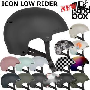 即出荷 SANDBOX/サンドボックスヘルメット LEGEND ASIA FIT アジアンフィット レジェンド プロテクター スノーボード スケート スキー メンズ レディース キッズ|breakout