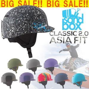 即出荷  SANDBOX/サンドボックスヘルメット CLASSIC 2.0 ASIA FIT アジアンフィット プロテクター スノーボード スケート スキー メンズ レディース キッズ|breakout