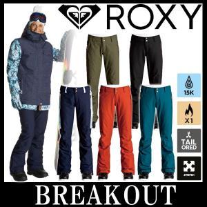17-18 ROXY / ロキシー CABIN pant ウエア パンツ レディース スノーボード ...