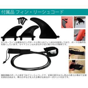 SUP サップボード パドルボード ソフトボード DIAMOND HEAD/ダイアモンドヘッド 7'0