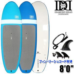 SUP サップボード パドルボード ソフトボード DIAMOND HEAD/ダイアモンドヘッド 8'0