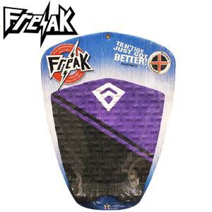 デッキパッド フリーク / FREAK RETRO レトロ サーフィン用 テールパッド