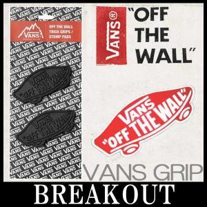 VANS / バンズ Vans Grip stomp pad デッキパッド 滑り止め スノーボード|breakout