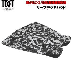 デッキパッド サーフィン DIAMOND HEAD CAMO/ダイアモンドヘッド カモ サーフボード 3ピースデッキ サーフグリップ  メール便対応|breakout
