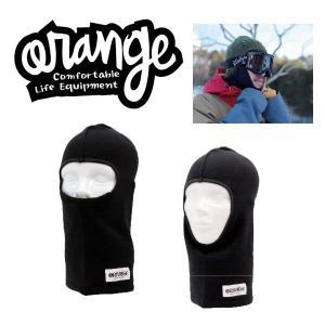 ORANGE / オレンジ E-97 Balaclava スノーボード バラクラバ フェイスマスク メール便対応|breakout